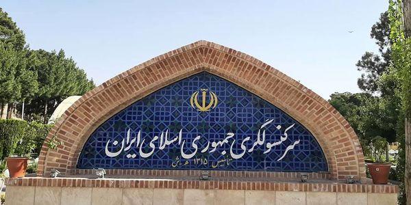 وزارت خارجه: با دیپلماتهای کشورمان در هرات در تماس هستیم