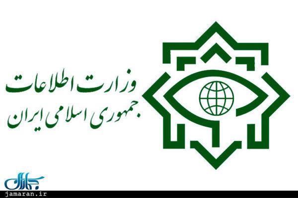 وزارت اطلاعات خبر داد: هلاکت سرکرده یک گروهک تروریستی