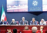 تثبیت قدرت در پارلمان اقتصاد