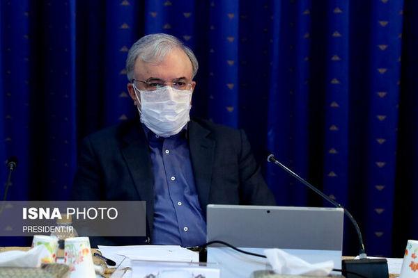 وزیر بهداشت: برای فدا شدن آمده ایم نه چسبیدن به صندلی