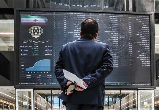 تصمیم تازه سازمان بورس برای سهامداران