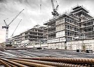 ردهبندی جدید نیمهتمامهای صنعتی