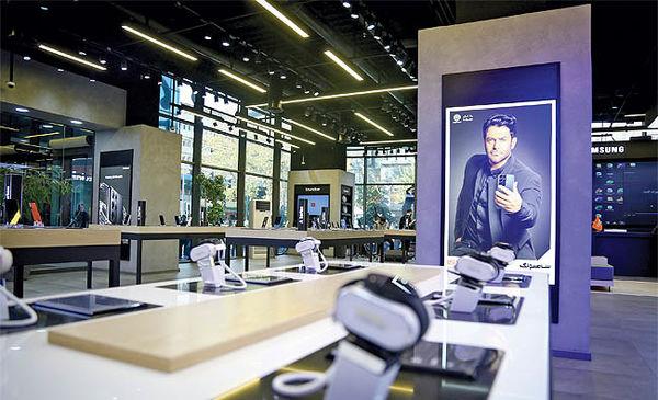 بزرگترین فروشگاه موبایل سامسونگ در تهران افتتاح شد