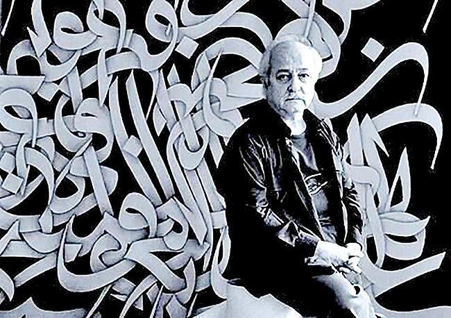 برپایی نمایشگاه محمد احصایی در گالری بوم