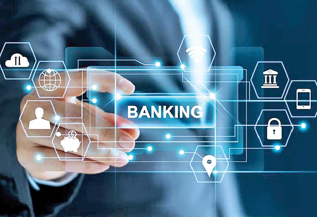حرکت «ناواکو» به سمت بانکداری نوین