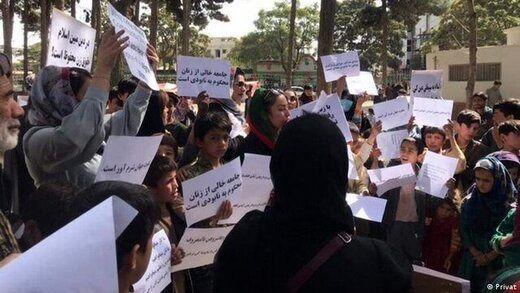 تجمع اعتراضی زنان در کابل