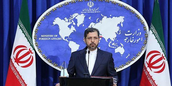 واکنش وزارت خارجه به انتشار تمبری علیه تمامیت ارضی ایران