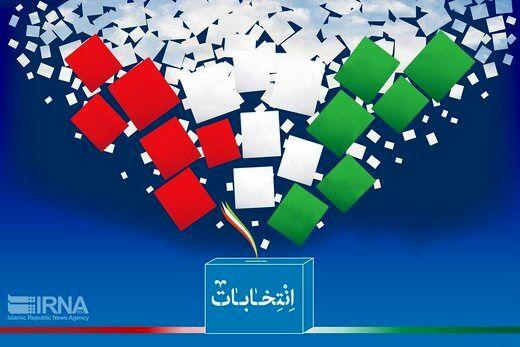 سردار سعید محمد حضورش در انتخابات 1400 را تایید کرد