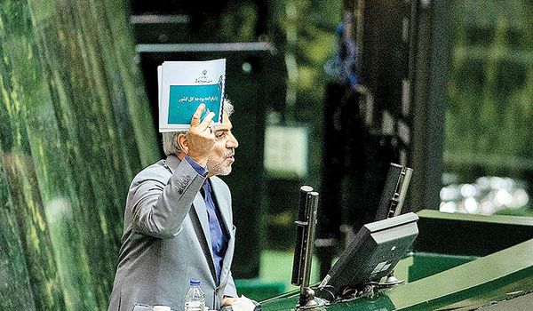 مخالفت مجلس با کلیات بودجه