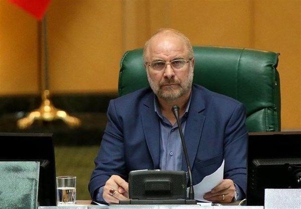 توضیح قالیباف درباره جلسه غیر علنی امروز مجلس