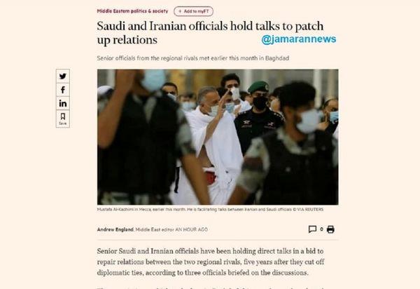 یک ادعا درباره مذاکرات مستقیم ایران و عربستان