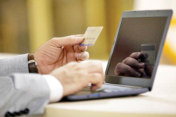 تسهیلگر خرید اعتباری خرد