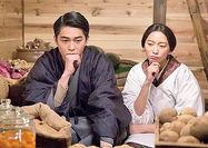 پخش سریال ژاپنی جدید از امروز