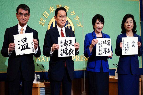استعفای دسته جمعی کابینه ژاپن