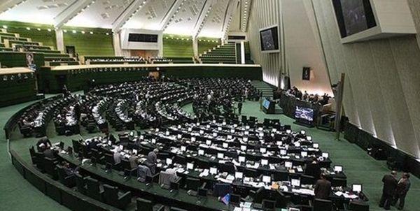 بررسی لایحه اصلاح قانون صدور چک در دستور کار امروز مجلس
