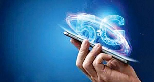 درآمدزایی 7 میلیارد دلاری شبکه 5G