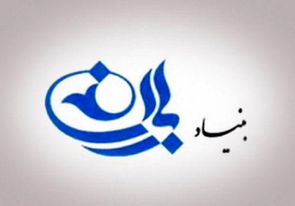 تکذیب یک شایعه انتخاباتی درباره ظریف