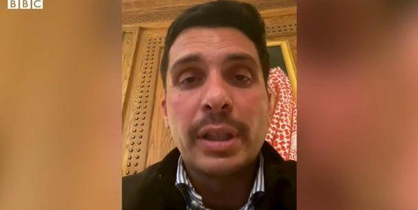 افشاگری ولیعهد سابق اردن از فساد دولت