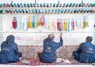 معافیت بیمهای کارگاههای فرش دستباف