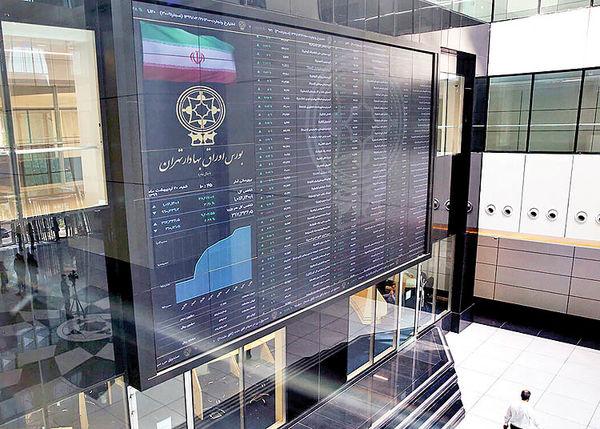 توقیف سلیقهای نمادها در بورس