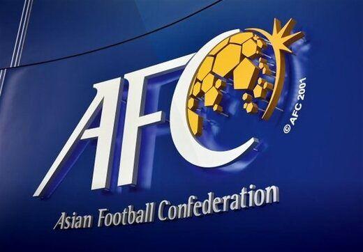 تهدید ایرانیها علیه AFC اثر ندارد؟