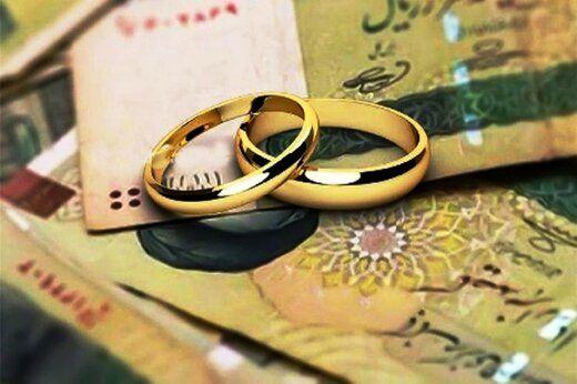 خبر مهم درباره وام ازدواج