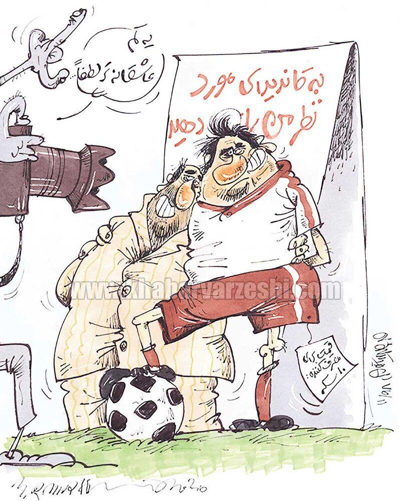 پای انتخابات مجلس به فوتبال هم بازشد!