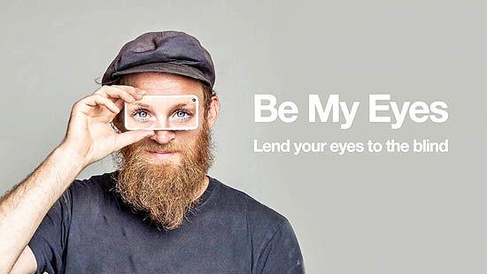 چشم من باش