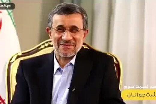 پیام محمود احمدی نژاد به مردم جهان