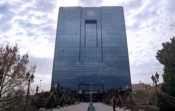 تشریح اقدامات بانک مرکزی برای کنترل نقدینگی