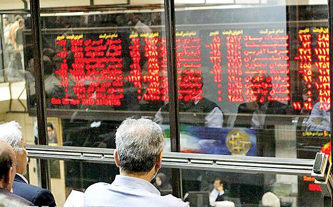 جولان سهام در رالی بازارهای 98