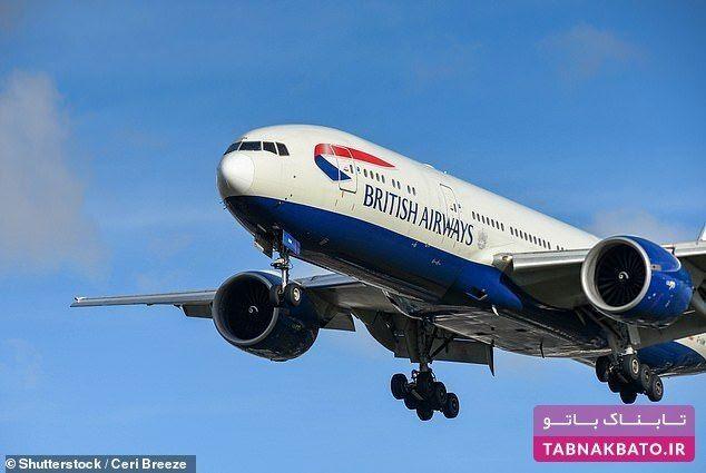 لیست امن ترین خطوط هوایی دنیا برای سال ۲۰۲۱