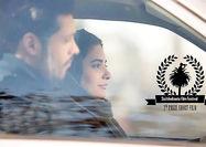 جایزه جشنواره ایتالیایی برای «کلاس رانندگی»