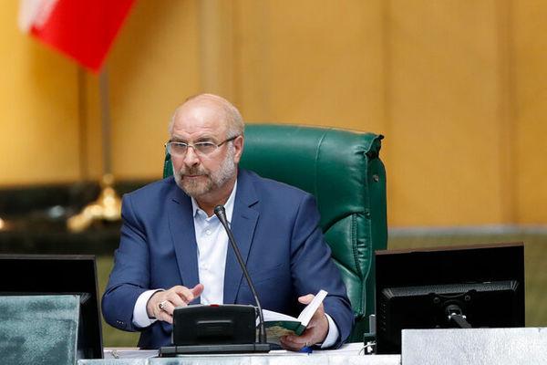 قالیباف: دولت لایحه ساماندهی رمزارزها را به مجلس ارائه کند