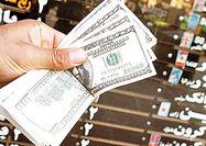 بازار دلار یک پله افتاد