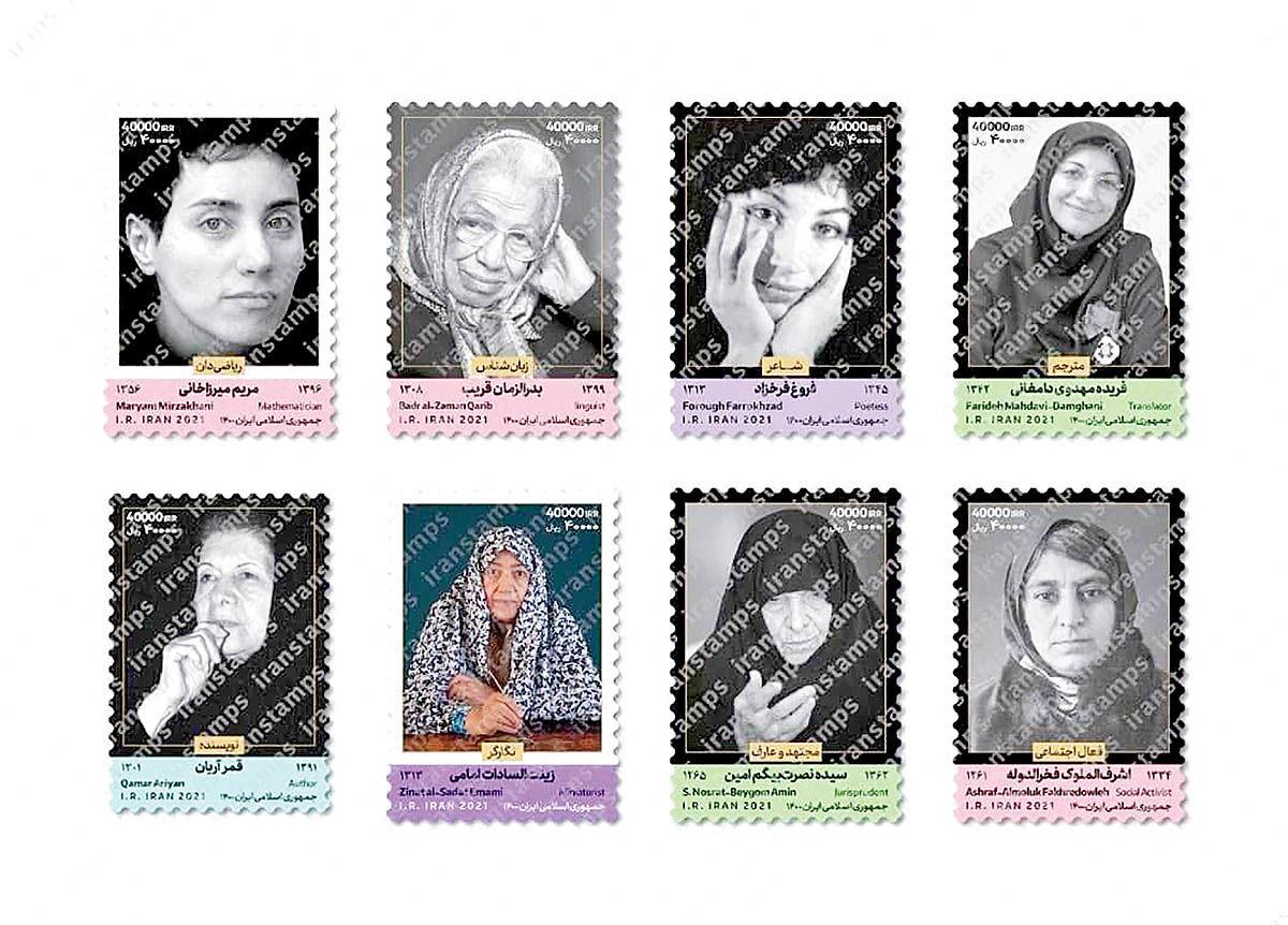 پرترههای 8 زن ایرانی بر قاب تمبر