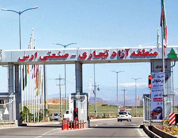 رشد 349 درصدی صادرات از منطقه ارس