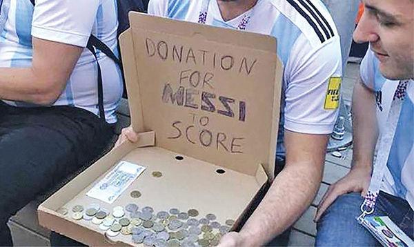 توهین یک هوادار آرژانتین به مسی