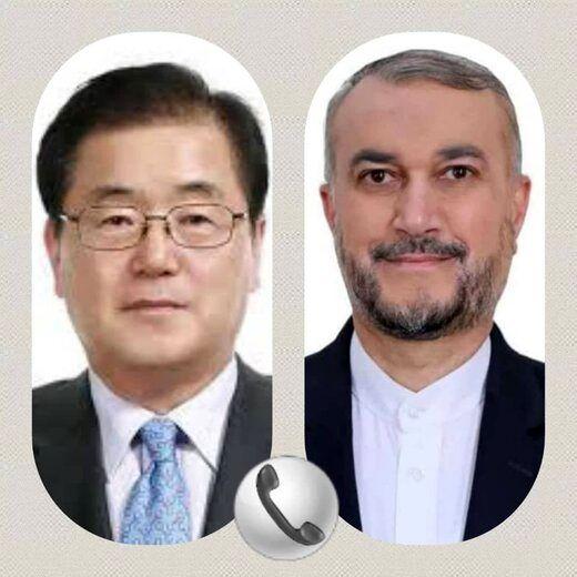 درخواست فوری امیرعبداللهیان از کره جنوبی