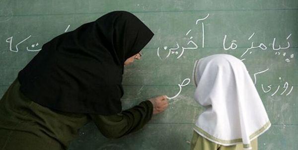 خبر خوب مجلس برای فرهنگیان