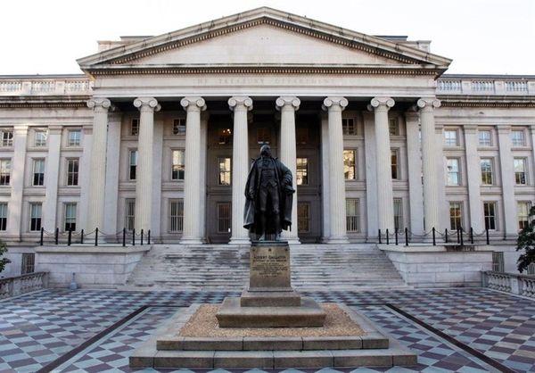 آمریکا یک مؤسسه تحقیقاتی روسی را تحریم کرد