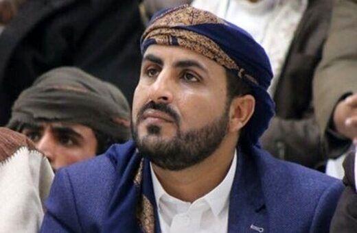 نخستین واکنش انصارالله به پیشنهاد آتش بس عربستان