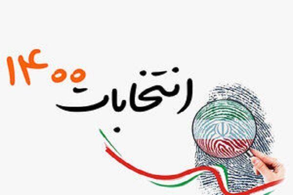 پخش ویژهبرنامههای انتخاباتی از 22 خرداد