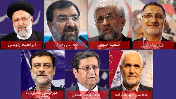 زمان جدید مناظرههای انتخاباتی مشخص شد