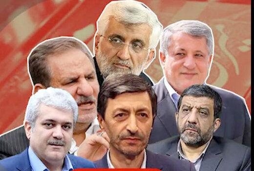نامزدهای نهایی ریاستجمهوری چه کسانی هستند؟