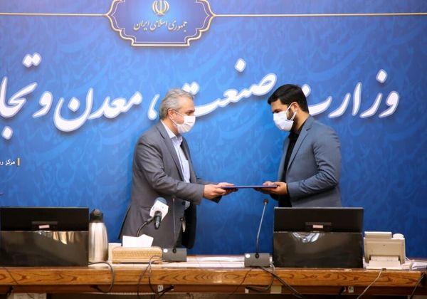 رییس کل سازمان توسعه تجارت ایران انتخاب شد