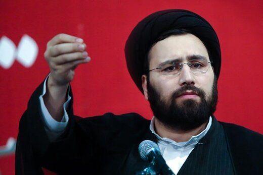 سید علی خمینی پیام صادر کرد