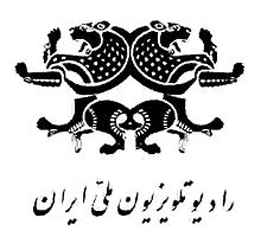 گشایش مدرسه عالی رادیو و تلویزیون ملی ایران
