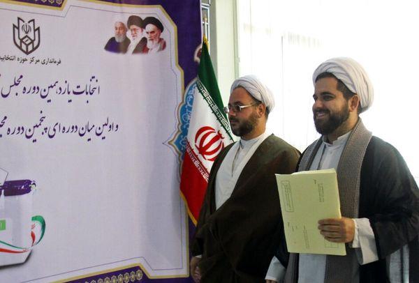 تایید صلاحیت ۱۴ کاندیدای انتخابات مجلس خبرگان در استان تهران
