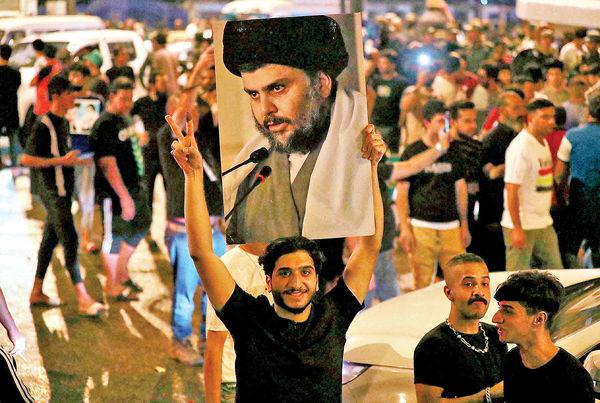 بحران پساانتخاباتی در عراق